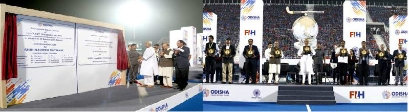 Orissa CM Naveen Patnaik at unveiling trophy ceremony of 2023 FIH Men's Hockey World Cup