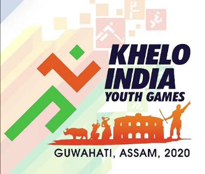 khelo-india-youth-games-2020-logo