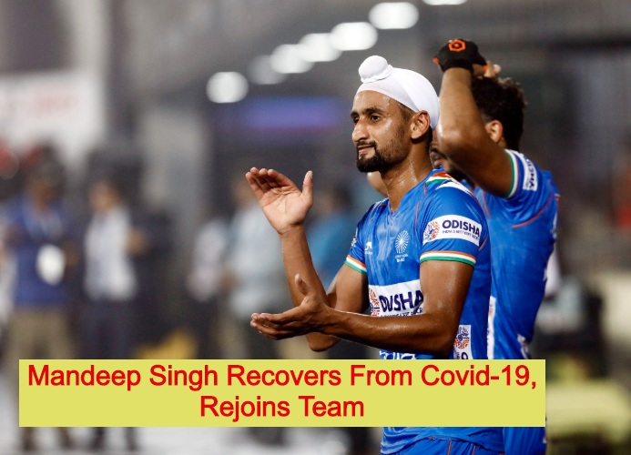 Indian-Hockey-Player-Mandeep-singh-claps-for-team