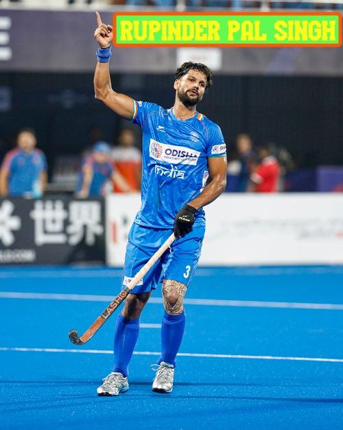 Rupinder-Pal-Singh-celebrating-a-goal